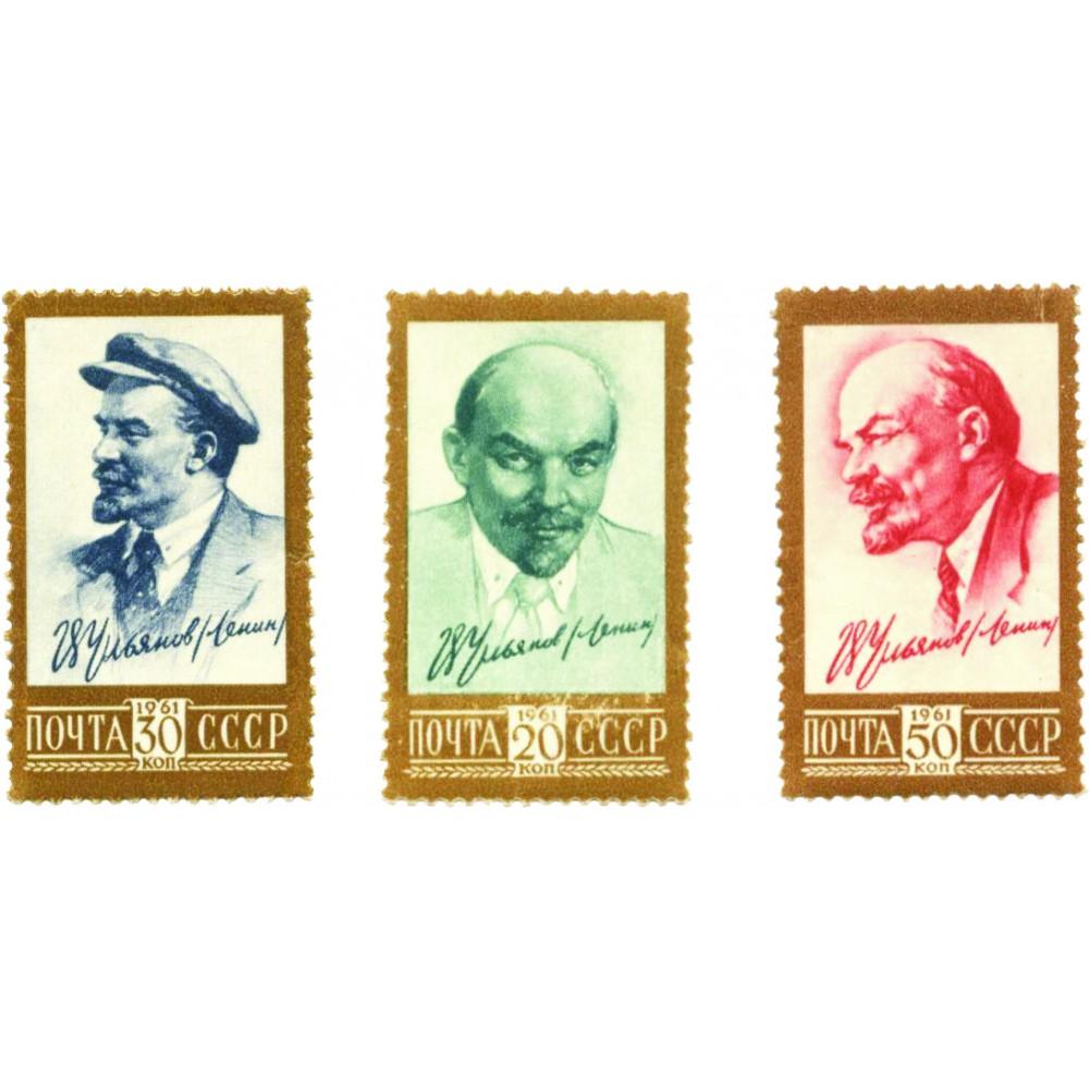 Набор марок 1961 г.