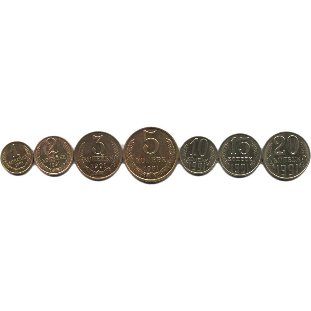 Подборка монет СССР 1991 г. Л