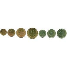 Подборка монет СССР 1982 г. 7 шт