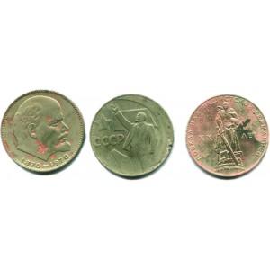 Подборка юбилейных монет СССР 3 шт