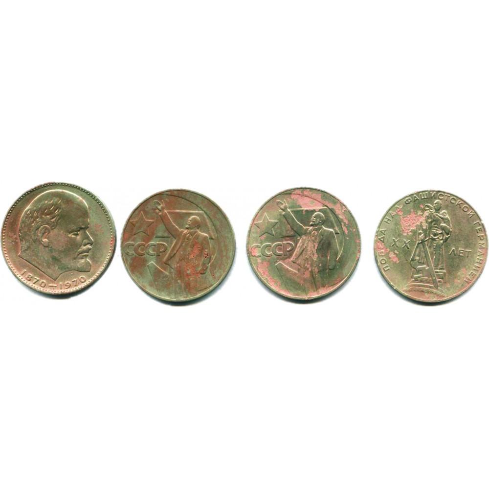 Подборка юбилейных монет СССР 4 шт