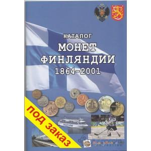 Каталог монет Финляндии 1864-2001, Нумизмания